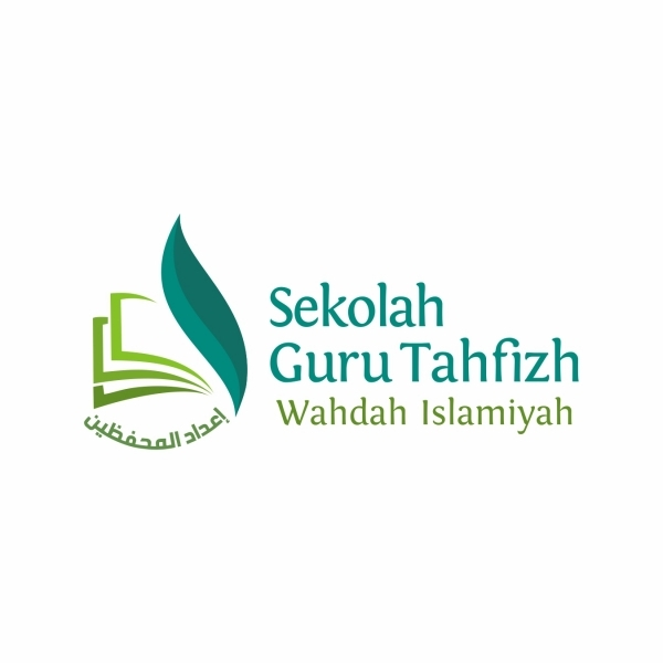 Logo Sekolah Guru Tahfizh Wahdah Islamiyah